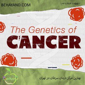 انواع ژن های سرطان زا